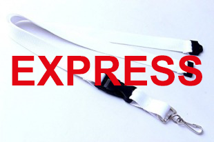 Lanyard Modell Vier inkl. 4-farbigen Druck per EXPRESS